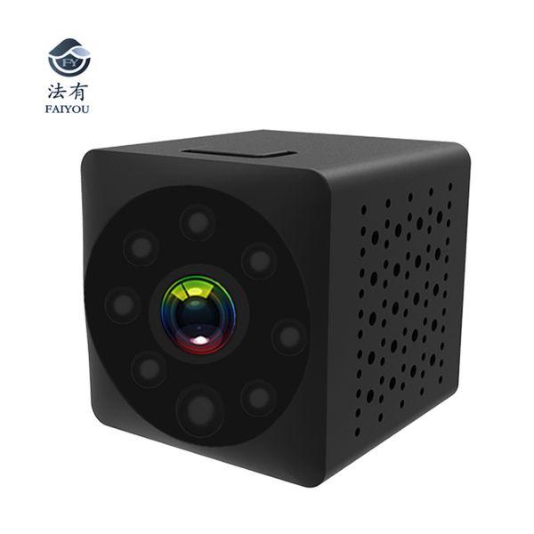 WIFI MINI Camera HD IP Camcorder P2P CCTV Security Surveillance Cam Wide Angle Lens 7LED Lamps IR Night Vision Cloud Saving