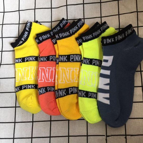 Love Pink Socks Boys Girls Sports Socks Calcetines deportivos cortos Adulto Barco Tobillo Calcetín Multicolor 100 PCS DHL / Fedex Envío