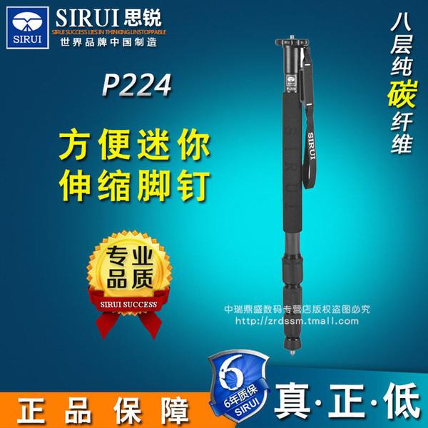 Sirui P-224 Monopod Professionelle Carbon Fiber Tragbaren Stativ 4 Abschnitt Tragetasche Max Belastung 10 kg DHL