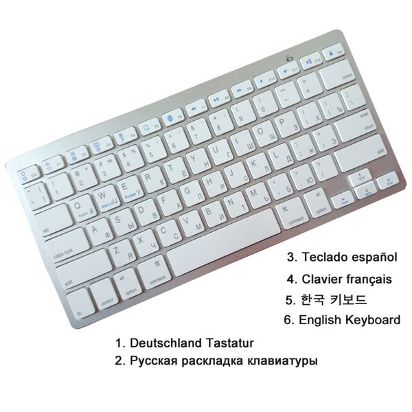 Universal USB 3.0 Wireless Russian Keyboard Bluetooth Freach Keyboard Wireless for iPad Android Smartphone Tablets Notebook Desktop PC