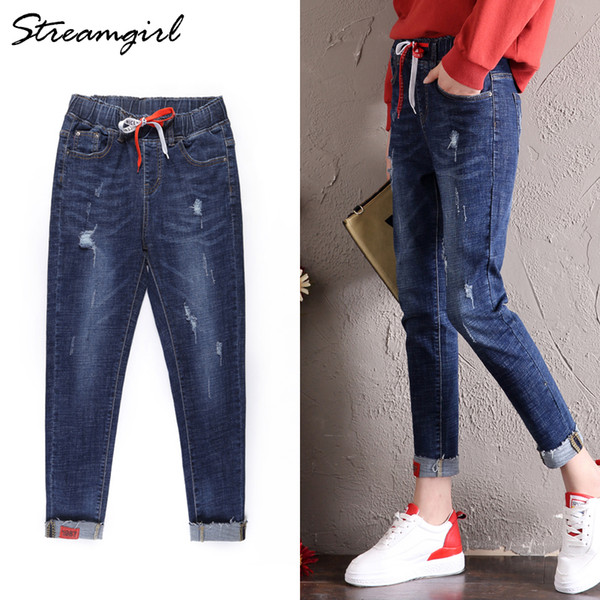 Cropped Black Ripped Jeans Woman High Waist Jeans Woman Womens Denim Harem Pants Women Distressed Ripped For Women 2018