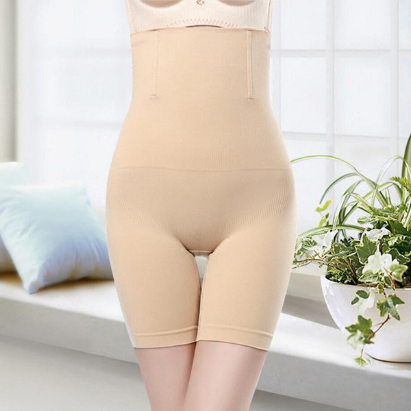 Beauty Slim Women Shapers Slimming Pants Body Control Shaper Black High Waist Shorts Skin Control Panties