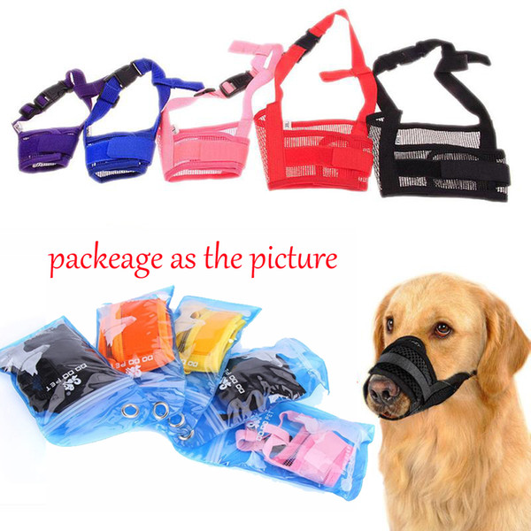 Dog Adjustable Bark Mask Bark Bite Mesh Mouth Muzzle Grooming Anti Stop Chewing