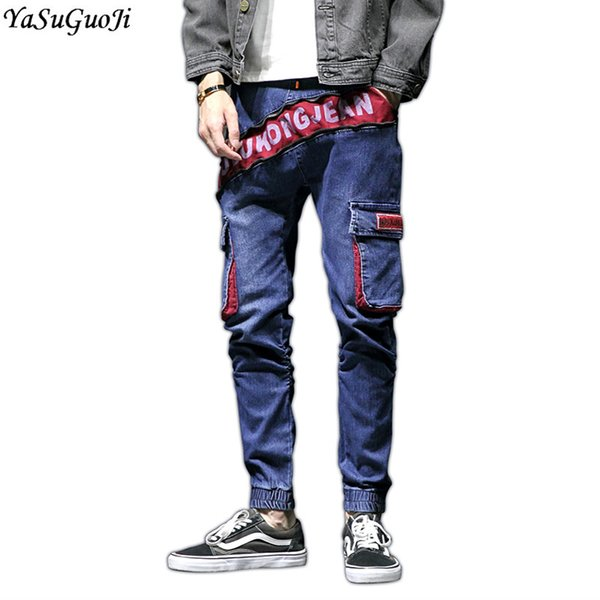 YASUGUOJI New 2018 hip spliced stretch jeans men elastic waist mens jeans ripped for men more packet homme NZK6