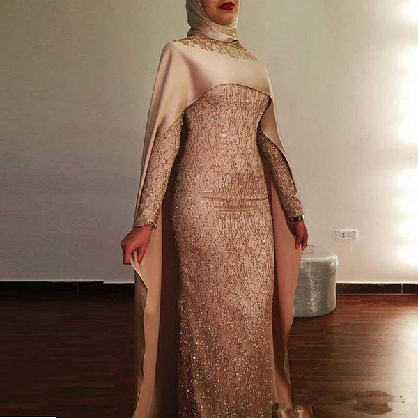 Muslim Sheath Evening Dresses Jewel Neckline Long Sleeves Floor Length Sweep Train Special Occation Gowns With Cape