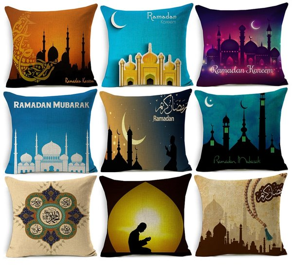 Islam Muslim Pillow Case Sacred Ramadan Cushion Cover Cotton Eid Mubarak Mosque