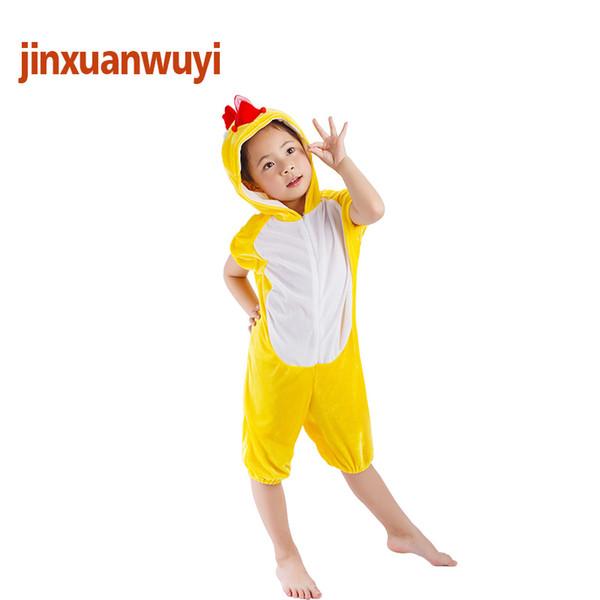 Chicken (Short)