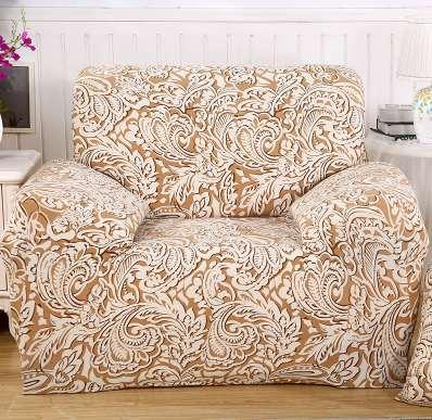 Universal Sofa Cover For Chair Armchair Corner Sofa Stretch Elastic Couch  Covers L Shaped Sofa Slipcover Living Room Wedding Chair Covers For Rent ...