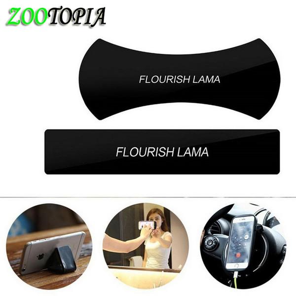 Magic Flourish Lama Nano Rubber Multi-purpose Universal wall Sticker for cell phone in car cellphone bracket sticker holder