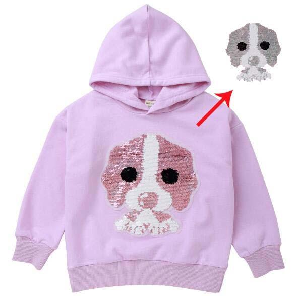 Perro púrpura