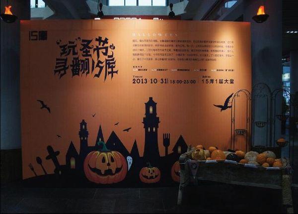 SHENGONGBAO Vinyl custom Halloween theme Vinyl Photography Backdrops Prop Custom Photography Background WSJH-9