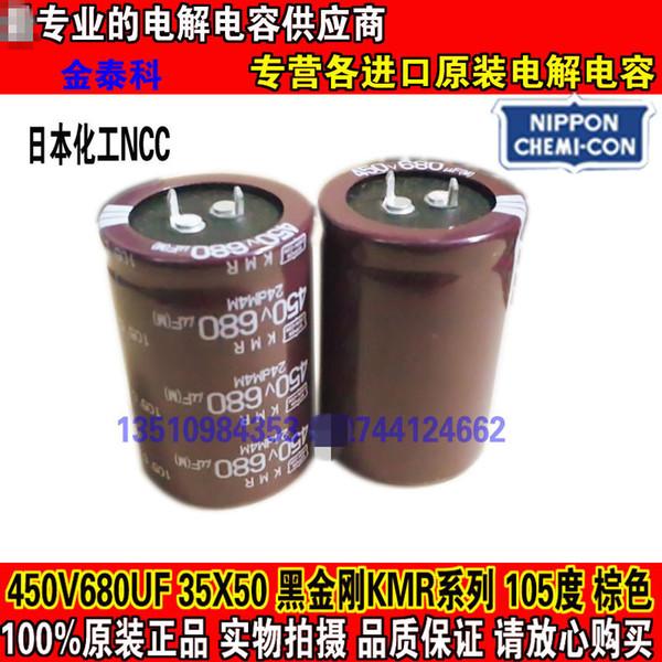 Molex 53309-1870-TR250 Reel of 250-0.8MM BTB R//A SMT HEADER 533091 250 pcs