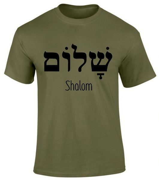 Shalom Peace Hebrew Christian Gospel Church Scriptures Mens T-Shirt Funny free shipping Unisex Casual gift t shirt