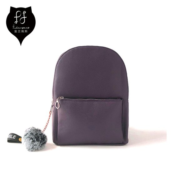 5441d05e40 FULANPERS 2018 New backpack school bag for teenage girls mini backpack  Women s Fashion backpacks