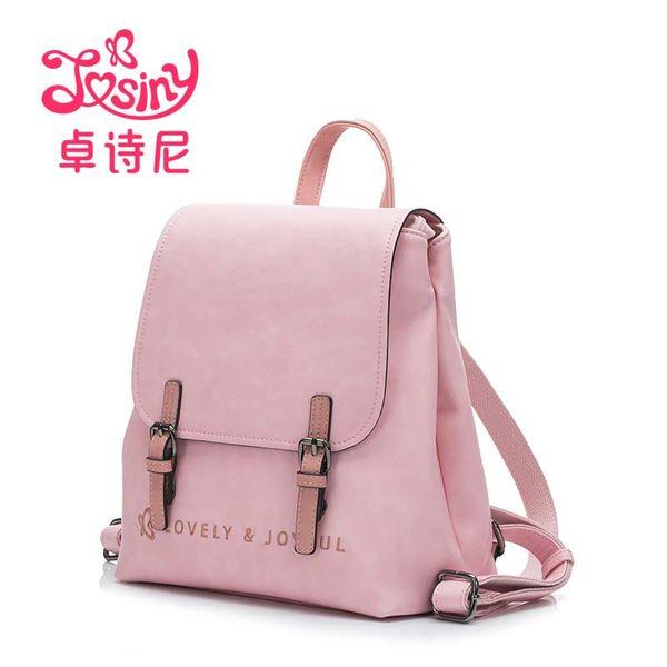 Large Capacity Backpack Bag Female Trend Handbag Student Bags Fashion Japan And Korean Style Female Bag Free Shipping