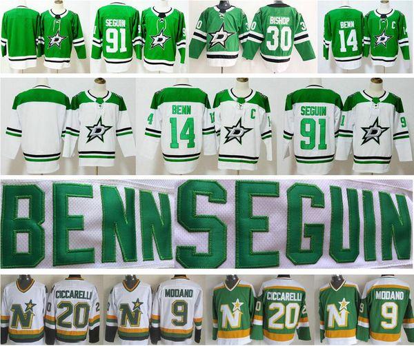 276d803c5 Dallas Stars Hockey 14 Jamie Benn Jersey 30 Ben Bishop 91 Tyler Seguin New  Green White 9 Mike Modano 20 Dino Ciccarelli Jerseys