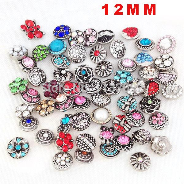 50Pcs Mix Style 12MM Snap Cham Button Interchangeable Diy Ginger Snap Jewelry Fit Snap Charm Noosa Bracelets Pendant Ring Etc New Fashion