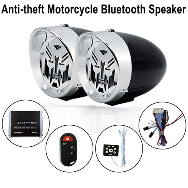 top popular 2.5 inch Motorcycle Bluetooth Stereo Speaker King Kong Style Amplifier Anti-theft Alarm Device Car Hi-Fi Sound MP3 FM Radio USB Phone Charge 2021