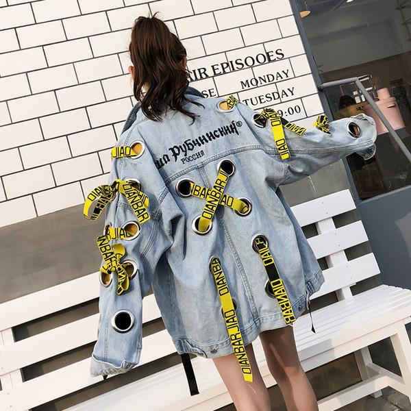 TREND-Setter 2018 Printemps Nouveau Hollow Out Punk Style Veste en jean Femmes Bague en métal Bandage Loose Casual Jacket and Coat Oversize