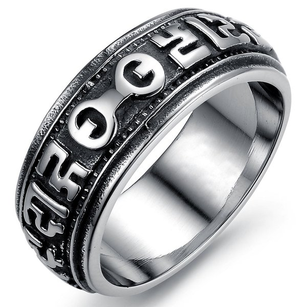 Fashion Simple Men's Buddhist Six-word Mantra Rings Stainless Steel Ring Jewelry Gift for Men Boys 441