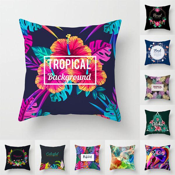 Home soft decorazione vegetale digitale Super soft stampa cuscino cuscino set all'ingrosso personalizzazione federa cuscino cuscino cov