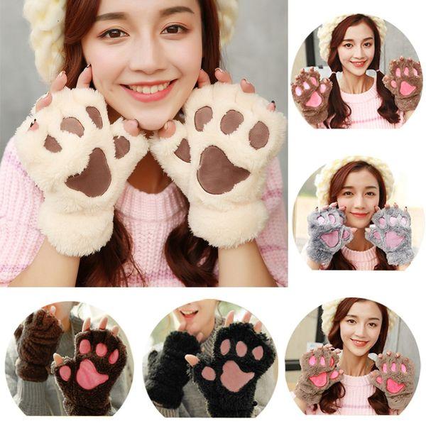 Fingerless Gloves Winter Women Cute Cat Paw Claw Plush Mittens Short Women Lovely Cartoon Fluffy Bear Cat Claw Paw Finger Half Gloves