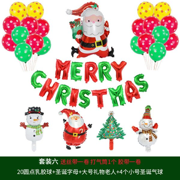 Christmas Letters.Merry Christmas Letters Balloons Set Paper Elk Origami Santa Claus Suit For Xmas Wall Party Decor Diy Party Factory Supplie Helium Balloon Bouquets