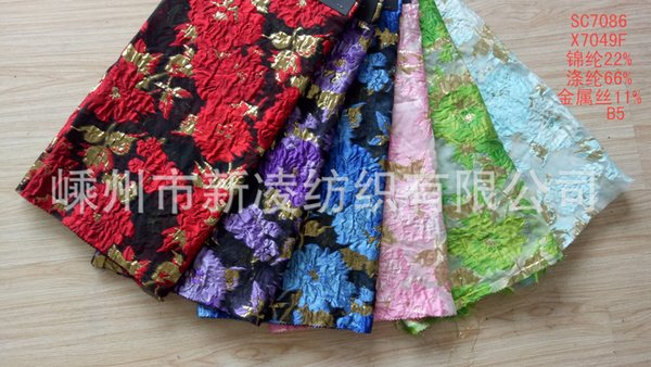 2018 Lily embossed flowers jacquard fashion fabrics Spring and Autumn Dress Puff skirt clothing Brocade fabric temperament Women