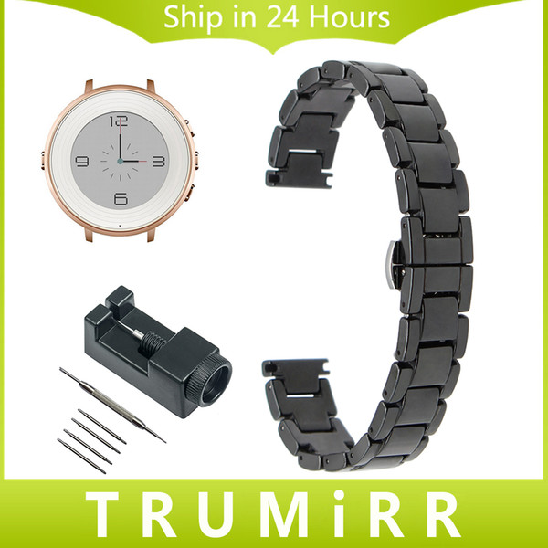 14mm Full Ceramic Watch Band + Link Remover for Pebble Time Round 14mm Women's Butterfly Buckle Strap Wrist Bracelet Black White