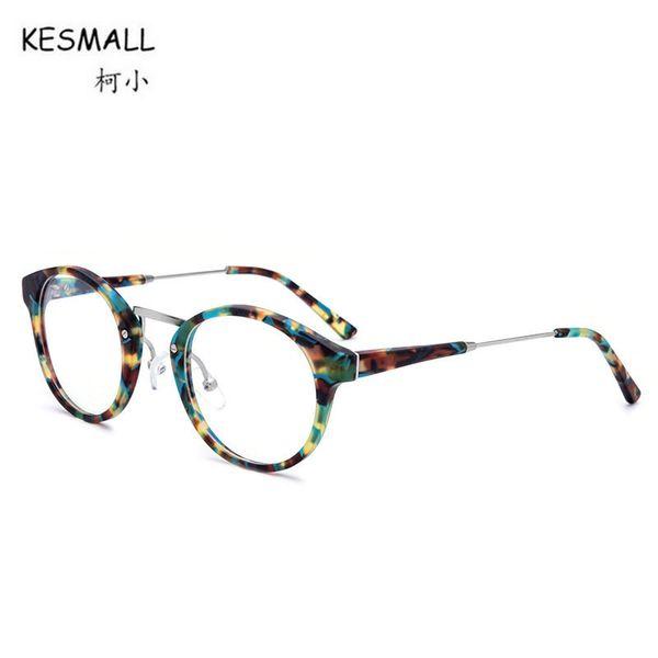 KESMALL Nuevo Marco de Gafas de Lectura Hombres Mujeres Moda Miopía Marcos de Lentes Gafas de Lente Clara Gafas de Grau Masculin XN188