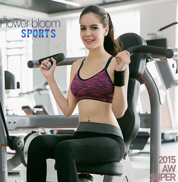 Sports bra shockproof quick-drying segment dyeing no steel ring yoga underwear bra training running fitness underwear