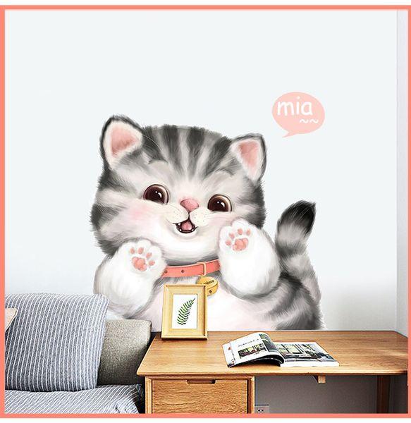 Compre Adoravel Colorido Gato Para Quarto De Criancas Quarto