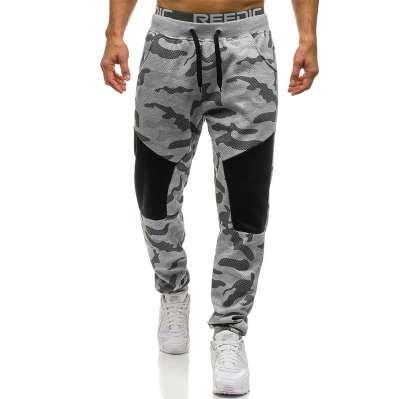 Men Casual Pants 2017 Male Brand Straight Trousers Camouflage Long Pants Cotton Sweatpants Jogger Tracksuit Funky Sweatpants XXL