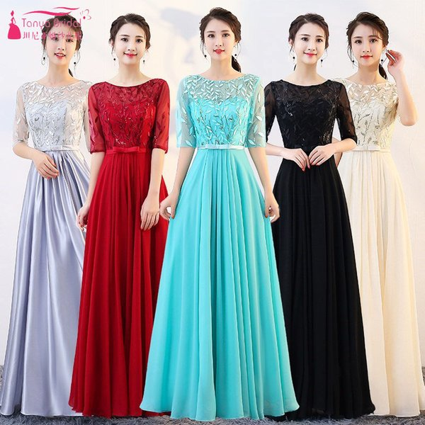 Silver/Red/Light Blue/Black /Champagne Bridesmaid Dresses Lace Half Sleeve Elegant Long Maid Of Honor Gowns