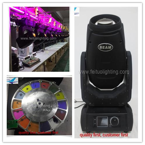 best selling 1piece 280w sharpy 10r beam moving head light beam led dj light sharpy moving head light