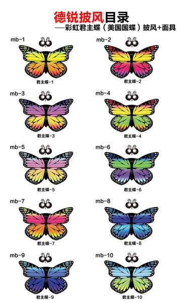 top popular 10 styles Rainbow Monarch Butterfly Costumes Multicolor Option Kids Cosplay Costumes Child Favor Party Holiday Animal Cosplay Clothing 2021