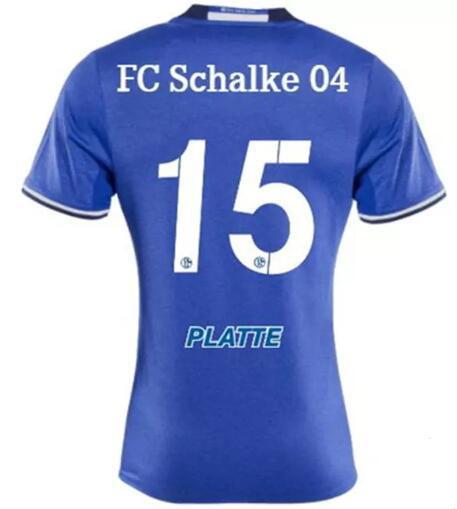 Maglia Home FC Schalke 04 personalizzata