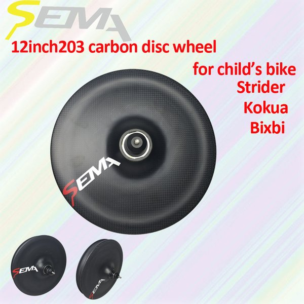 SEMA carbon wheel 12inch 203 carbon disc wheel for child's balance bike 100% full carbon fiber wheel