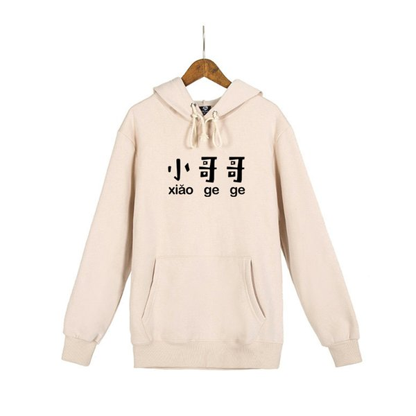 Winter streetwear Chinese Characters young boy Casual Pullover hip hop mens hoodie Men Hoodies autumn Sweatshirts Couples S-XXL
