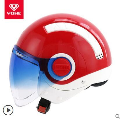 YOHE YH mini-A helmet electric motorcycle car men and women half helmet winter personality cool cold GY