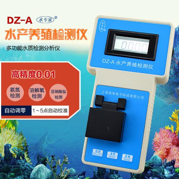 DZ-A aquaculture analyzer, nitrite dissolved oxygen, multi-function water quality detector, ammonia nitrogen PH salinity meter