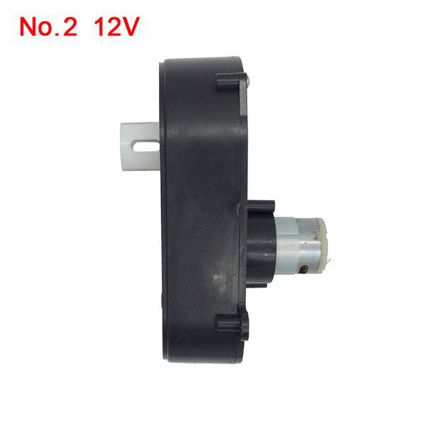 No.2 12V