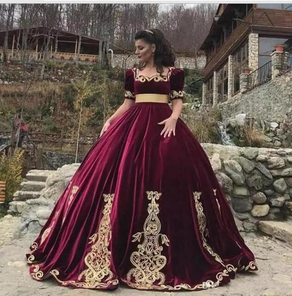 2018 Vintage Quinceanera en velours bordeaux Robes de bal manches courtes à encolure carrée Robe de bal d'occasion