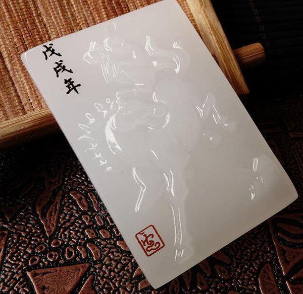 Ciondolo Fortuna di Giada bianca naturale di Giada Guan Gong Zhongyi Qianqiu