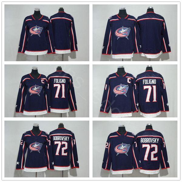2018 New Columbus Blue Jackets Maillots Blank 71 Nick Foligno 72 Sergei Bobrovsky Hockey Hommes Femmes Enfants Jeunes Jaune Blanc Jersey