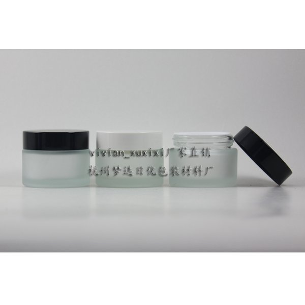 30pcs 50g clear frosted glass cream jar with black or white plastic lid, 50g cosmetic jar for eye cream, 50g glass bottle