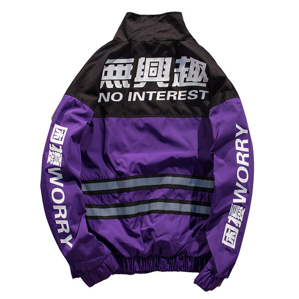 Chinese alphabet NO INTEREST Reflective Jacket Men Spring and Autumn Casual Windbreaker Hip Hop Outerwear & Coats Classic