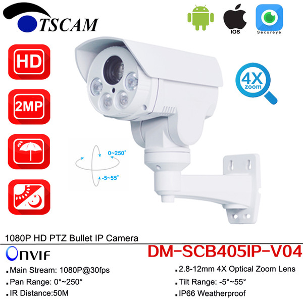 DM-SCB405IP-V04 HD 1080P 2MP 2.8-12mm 4X Optical Zoom Bullet IP Camera Mini PTZ IR Outdoor CCTV Security Surveillance camera P2P