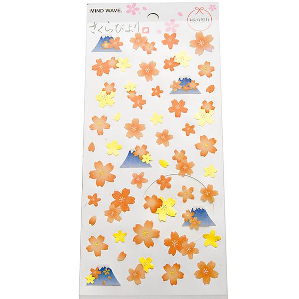 Romantique Sakura Papeterie Journal Autocollants Décoratifs Mobile Stickers Scrapbooking DIY PVC Autocollants Enfants Adorés Bébé Chambre Décoration