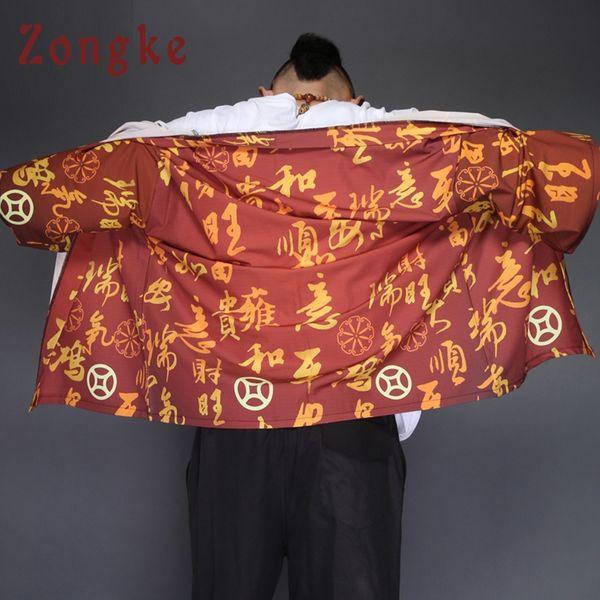Zongke Chinese Kimono Cardigan Men Red Long Kimono Cardigan Men Chinese Character Print Robe Thin Jacket Coat 2018